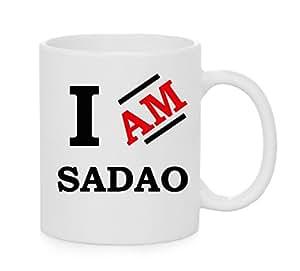Yo Soy Sadao Taza Oficial