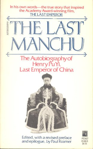 - The Last Manchu: The Autobiography of Henry Pu Yi, Last Emperor of China
