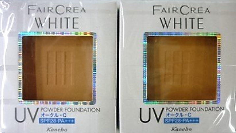 相対サイズカブメタリック<お得な2個パック>フェアクレア ホワイトUVパウダーファンデーション オークルC 10g入り×2個