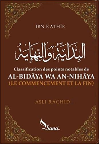 Al Bidaya Wan Nihaya English Ebook Download