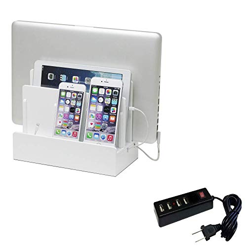 G.U.S. Multi-Device Charging Station Dock & Organizer - Multiple Finishes Available. for Laptops, Tablets, and Phones - Strong Build, High Gloss White with 4-Port USB Power -