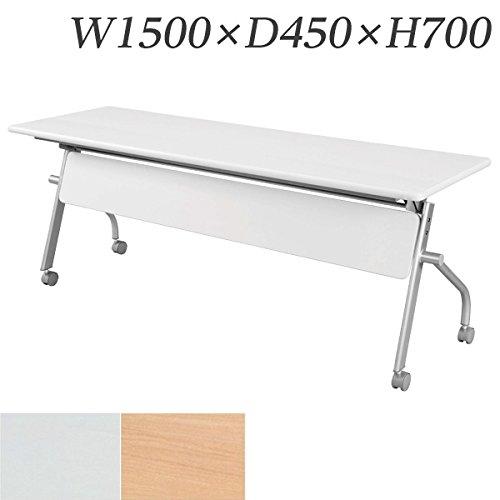 生興 テーブル KSP型スタックテーブル W1500×D450×H700 天板ハネ上げ式 平行スタック式 幕板付 棚付 KSPM-1545N ネオホワイト B015XOKDJ0 ネオホワイト ネオホワイト