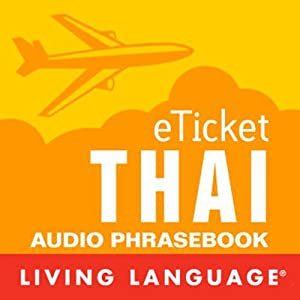 eTicket Thai Audiobook