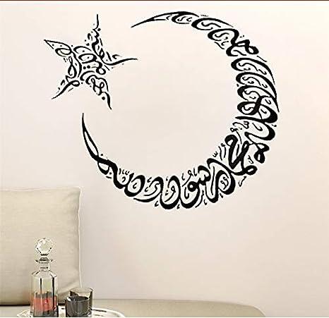 Yxwyl Islamische Wandaufkleber Zitate Muslim Wohnkultur