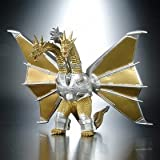 : Godzilla Japanese 9 Inch Vinyl Figure Final Wars Mecha King Ghidorah Re-Paint