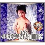 小沢奈美Memories [DVD]