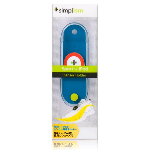 Simplism Japan Sport and iPod Sensor Holder, Blue