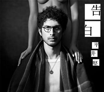 平井堅のラブソング・人気曲ランキング【2019】 2ページ