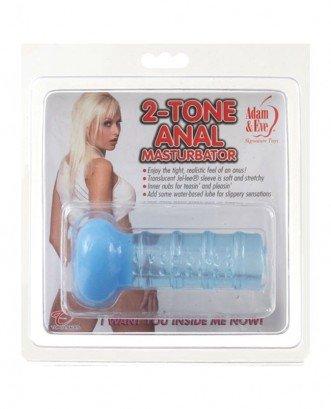 2-tone anal masturbators