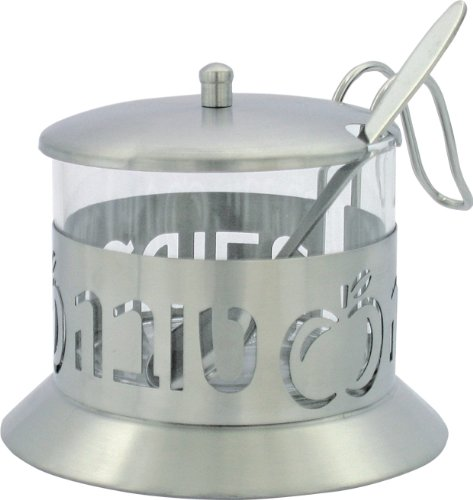 Stainless-Steel-and-Glass-Honey-Dish-by-Art-Judaica-With-the-Words-A-Good-and-Sweet-Year-in-Hebrew