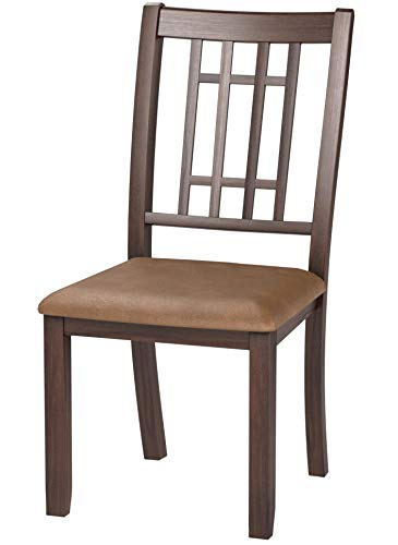 247SHOPATHOME Dining-Chair, Dark Cherry