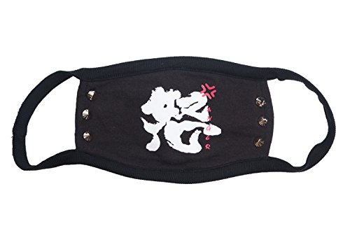 Wrath Sin Costume (JAPAN STREET PUNK WRATH SIN KANJI KANA spike stud costume mask【JAG0023】)