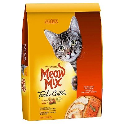 85gm Fashionable Patterns Cat Supplies Kind-Hearted New Fancy Feast White Label Seafood Medley Pet Supplies