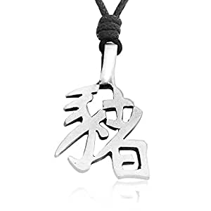 Dan's Jewelers Chinese Zodiac Necklace Pendant Pig Boar Character Symbol, Fine Pewter Jewelry