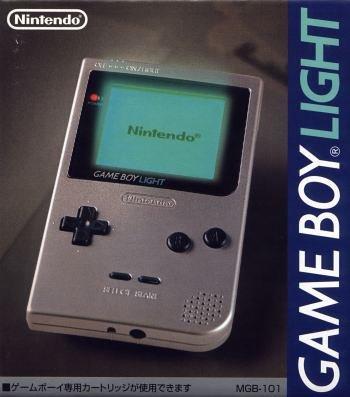 Game Boy Light, Silver Japan Import