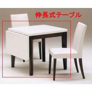 ダイニングテーブル 伸縮式 80(120) SG-270DB B00C3AJ718