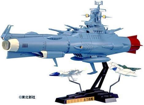 Amazon.co.jp: 1/700 地球防衛軍主力戦艦 (宇宙戦艦ヤマト): ホビー