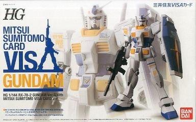 mitsui-sumitomo-visa-card-gundam-membership-benefits-hg-gundam-verg30th-mitsui-sumitomo-visa-card-ve