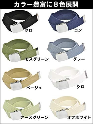 KASAJIMA:09 Mens 40mm Cotton Web Belt with Chrome Buckle and Tip 56 Long