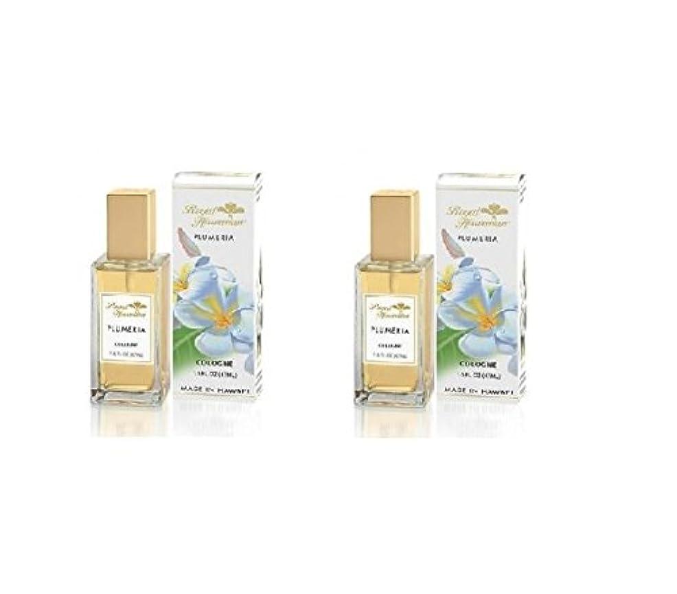トランペット松の木万一に備えて〈海外直送品〉ロイヤルハワイアン プルメリア香水(コロン)2本 ギフトラップ