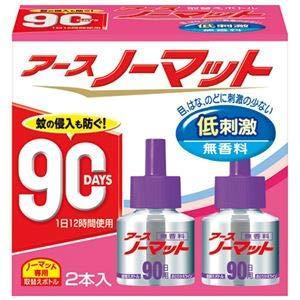 (まとめ) アース製薬 アースノーマット取替えボトル90日用 2本入【×5セット】 B07RJJGTYQ
