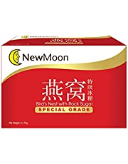 New Moon Special Grade Bird's Nest, 75g (Pack of 6)