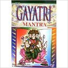 Gayatri Mantra Tamil Book