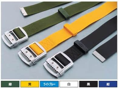 TOYO 安全帯交換用胴ベルト 紺 1750mm ※別注品 1015