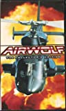 Airwolf The Collector's Edition: Natural Born & Dambreakers