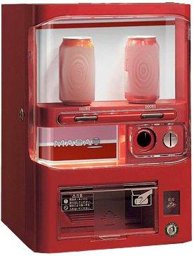 マサオコーポレーション 自動販売機保冷庫(赤) MSO-016R B0007OWB2Y