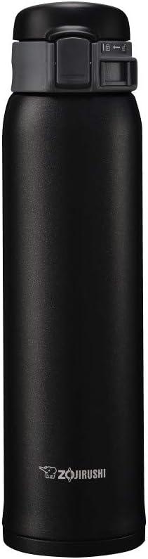 Zojirushi Stainless Steel Vacuum Insulated Mug, 20-Ounce, Matte Black