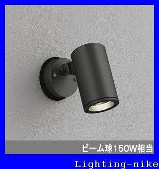 オーデリック エクステリアライト OG254347 B00LINNMZI