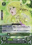 Fire Emblem 0 / Booster Pack 3rd / B03-046 R Awakened and the Princess of the Heron Riane