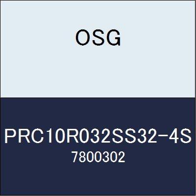 OSG カッター PRC10R032SS32-4S 商品番号 7800302
