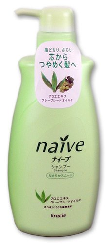 KRACIE Naive Shampoo Aloe Pump Smooth (Naive Aloe)