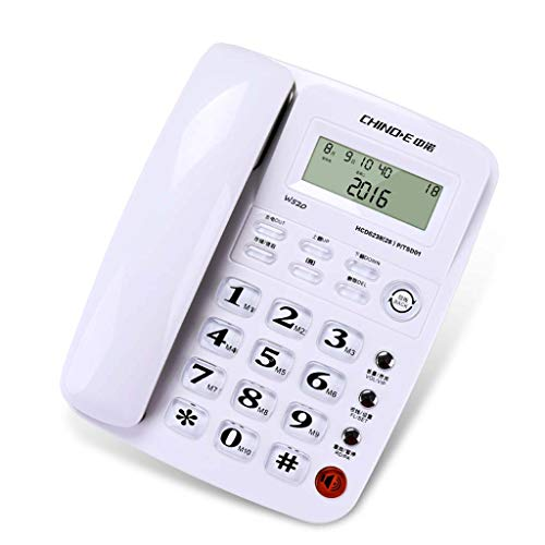 Line 2 Hotel Speakerphone (Qdid Corded Telephone, Home Landline Wired Phone Speakerphone &Caller ID, Cable Telephone with Clear Sound for Home/Office/Hotel (Color : White))