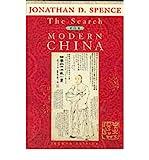 Search for Mod China 2e W/Smcd, Spence, Jonathan, 0393983633