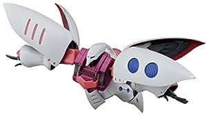 Zeta Gundam Qubeley (Revive) High Grade Universal Century 1:144 Scale Model Kit