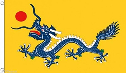 1000 Flags Limited China 1890 to 1912 Qing Dynasty Imperial Dragon Flag 5
