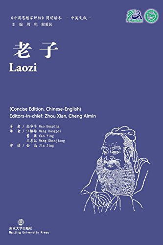 Laozi (Collection Of Critical Biographies Of Chinese Thinkers)
