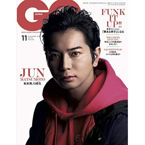 GQ JAPAN 2018年11月号 表紙画像
