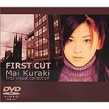 FIRST CUT [DVD]