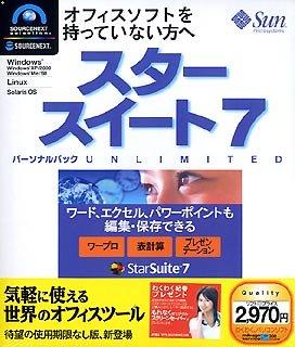 StarSuite 7 B0006VM37Q 7 パーソナルパック UNLIMTED UNLIMTED B0006VM37Q Parent, ヤマグチムラ:e38693bc --- jpworks.be