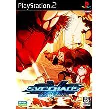 SNK vs. Capcom Chaos (SNK Best Collection) [Japan Import]