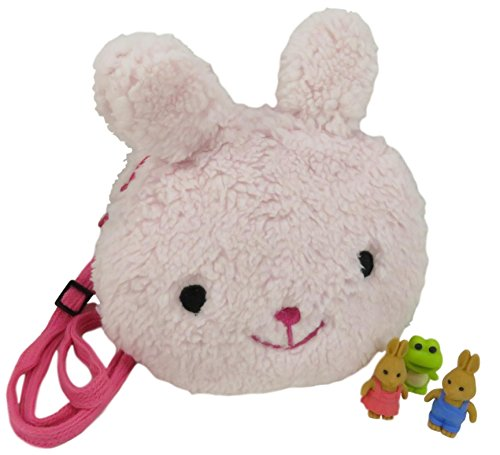 Mini Purse Bank (Cute Bunny Rabbit Plush Purse Pouch 7.5 x 6.25 Inches Pink with 3 Mini Puzzle Erasers Rabbits and Frog (cute animals are actually erasers - The Perfect 4 Piece Easter Set for Girls))