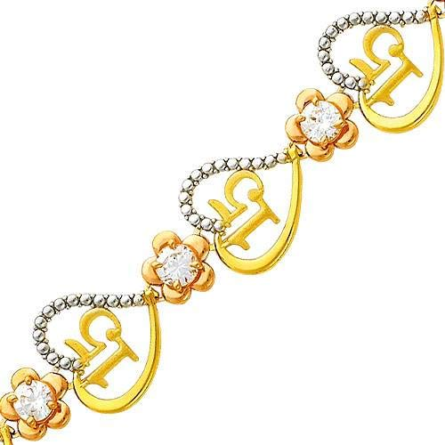 7.25 Wellingsale 14k Yellow Gold Polished 15 A/ños Bracelet with Lobster Claw Clasp