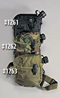 Woodland Camouflage - Military GI Style 2 Quart Bladder Canteen Cover