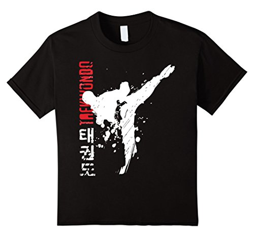 Kids Taekwondo Martial Arts TShirt 12 - Now Fashion Trending