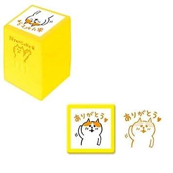 Mind Wave Sello japonés kawaii con gato saludando y texto de caracteres japoneses