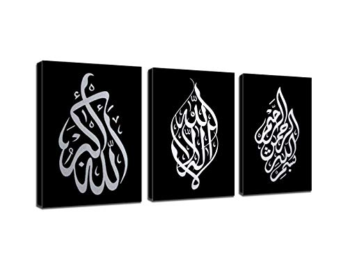 Yatsen Bridge Arabic Calligraphy Islamic Handmade Pictures Wall Art Oil Paintings on Canvas 3 pcs for Living Room Home Decorations Wooden Framed (Black Silver)